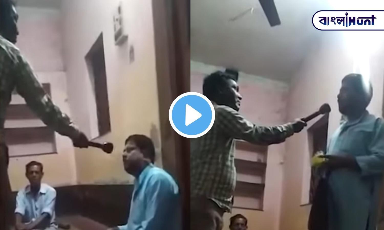 tmc video Bangla Hunt Bengali News