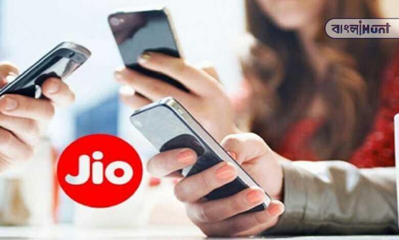 Don't make this mistake, Jio authorities warned customers