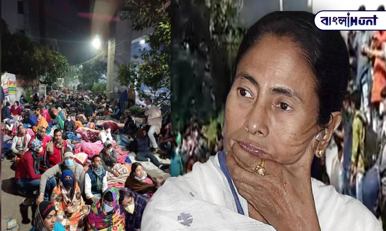 upper primary Bangla Hunt Bengali News