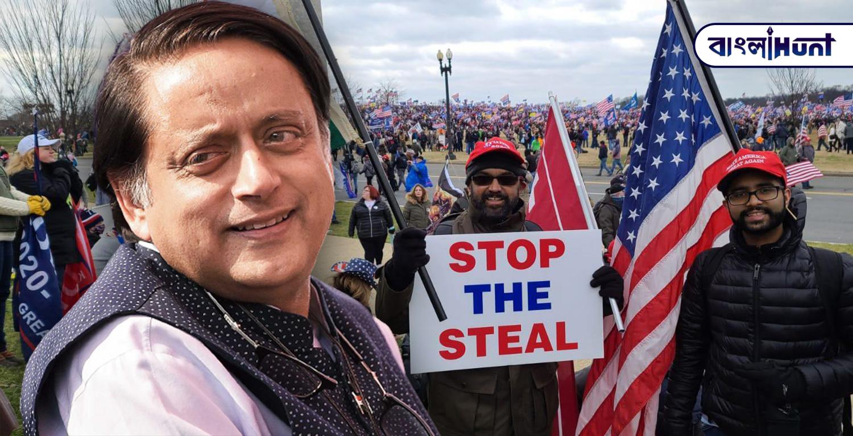 us violence 45sda651 Bangla Hunt Bengali News