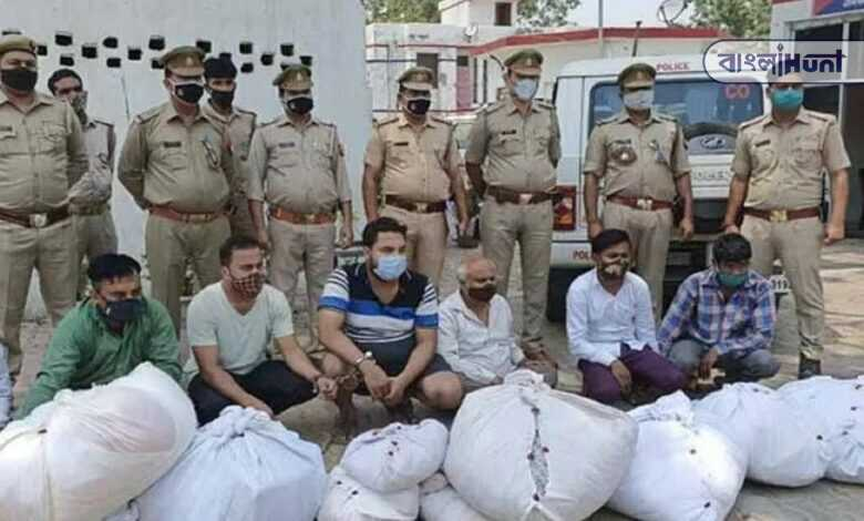 7 person used to sell clothes for the dead, Police arrested