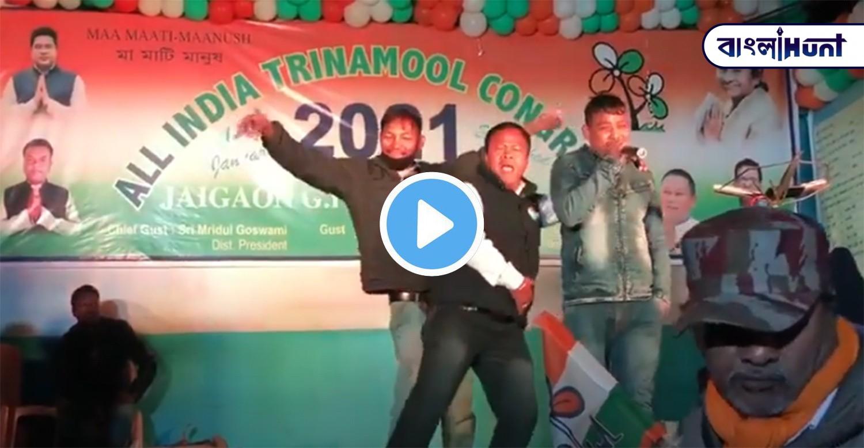 viral video of tmc leader Bangla Hunt Bengali News
