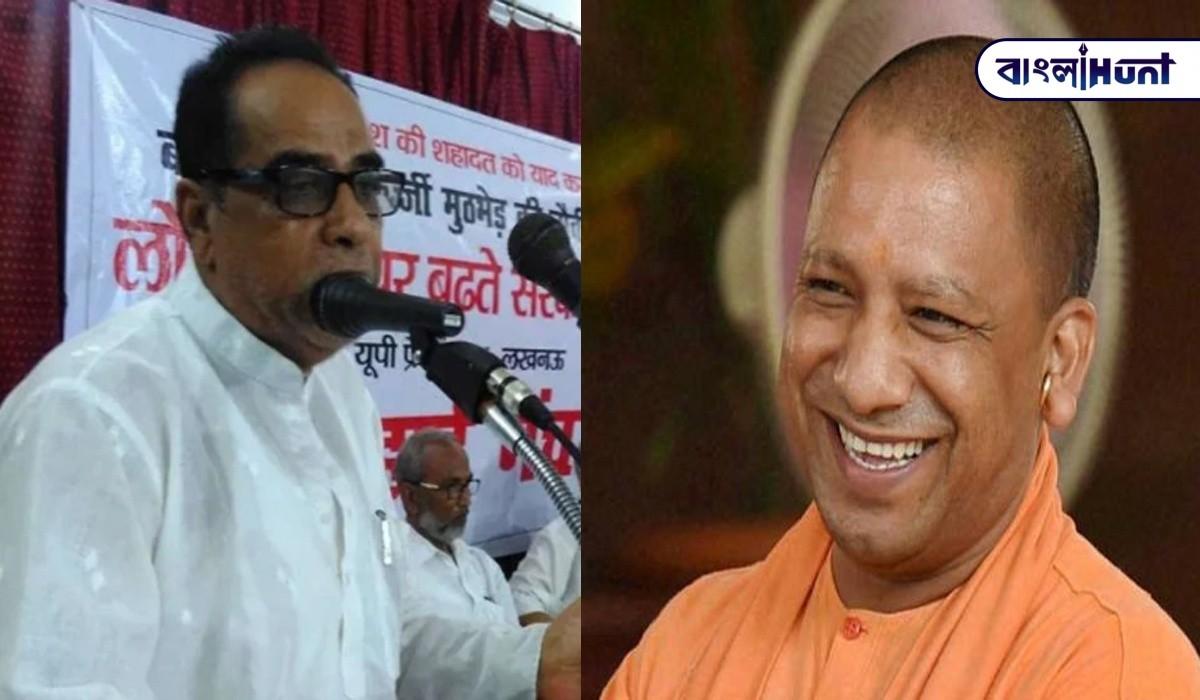 yogi 12 Bangla Hunt Bengali News
